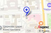 Схема проезда до компании ЮРИДИЧЕСКОЕ АГЕНТСТВО ВЕНЛАР в Кирове