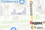 Схема проезда до компании Центр экологического земледелия в Кирове