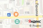 Схема проезда до компании Экспресс в Кирове