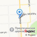 Вятка Уют на карте Кирова