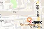 Схема проезда до компании Военный универмаг в Кирове