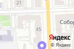 Схема проезда до компании Post & Beam в Кирове