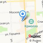 Магазин военных товаров на карте Кирова