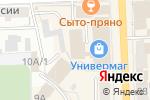Схема проезда до компании Клеопатра в Кирове