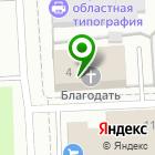 Местоположение компании МОРКОВЬ