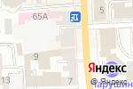 Схема проезда до компании Глобус в Кирове