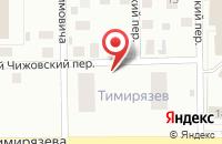 Схема проезда до компании Издательство «Буквица» в Кирове
