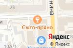 Схема проезда до компании Сто одежек в Кирове