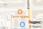 Схема проезда до компании Абу в Кирове