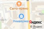 Схема проезда до компании Звездочка в Кирове