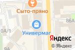 Схема проезда до компании Линия Стиля в Кирове