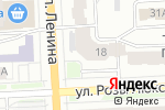 Схема проезда до компании ПАПРИКА в Кирове
