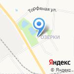 Уют Хаус на карте Кирова