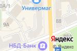 Схема проезда до компании #КаринаКормит в Кирове
