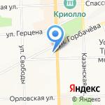 Автосервис на Горбачева на карте Кирова
