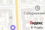 Схема проезда до компании Sun Shine в Кирове