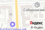 Схема проезда до компании Табачокъ в Кирове