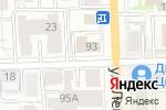 Схема проезда до компании Вертикаль в Кирове