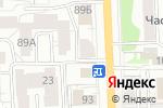 Схема проезда до компании Макс в Кирове
