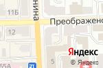 Схема проезда до компании Очки в Кирове