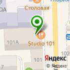 Местоположение компании STUDIO 101