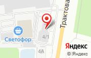 Автосервис Верста в Кирове - Трактовая улица, 4: услуги, отзывы, официальный сайт, карта проезда