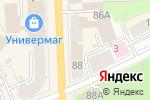 Схема проезда до компании Стрелка в Кирове
