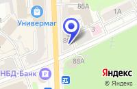 Схема проезда до компании ТД ТРИАДА в Кирове