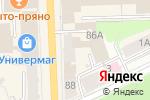 Схема проезда до компании Бош Термотехника в Кирове