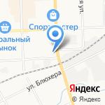 Закрути-Забей на карте Кирова