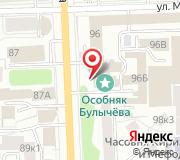 Управление ФСБ России по Кировской области