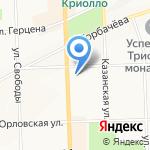 Следственное управление на карте Кирова