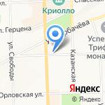 Кировская областная ассоциация наружной рекламы и информации на карте Кирова