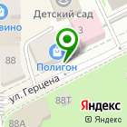Местоположение компании Вятская Красавица