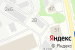 Схема проезда до компании Русский пух в Кирове