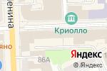 Схема проезда до компании Ностальжи в Кирове