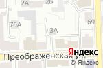 Схема проезда до компании КП ППА в Кирове
