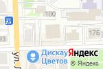 Схема проезда до компании Управление Федеральной службы РФ по контролю за оборотом наркотиков по Кировской области в Кирове