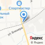 Пропан на карте Кирова
