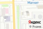 Схема проезда до компании Дом Цветов в Кирове