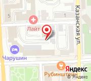 Управление Федеральной службы по ветеринарному и фитосанитарному надзору по Кировской области и Удмуртской Республике