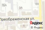 Схема проезда до компании Мировые судьи Первомайского района в Кирове