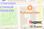 Схема проезда до компании AguaTherm в Кирове