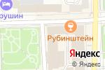 Схема проезда до компании Кушай Суши в Кирове