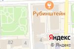 Схема проезда до компании LedsGood в Кирове
