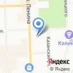 Оптовый магазин вешалок и плечиков для одежды на карте Кирова