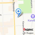 Балкон Балконыч на карте Кирова