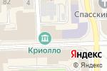 Схема проезда до компании ЭкоЛаб в Кирове