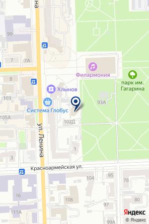 КАФЕ КАЛЕЙДОСКОП на карте Кирова