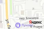 Схема проезда до компании Киров Кредит Центр в Кирове